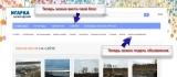 Обновление возможностей сайта